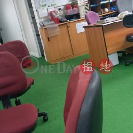 TEL: 98755238|Wan Chai DistrictCameron Commercial Centre(Cameron Commercial Centre)Sales Listings (KEVIN-2311424586)_0