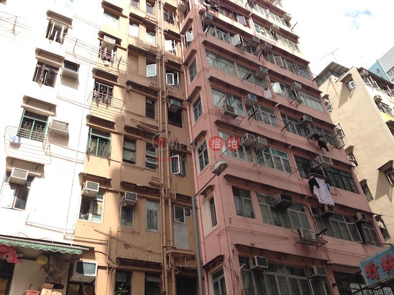 Shanghai Mansion (Shanghai Mansion) Mong Kok|搵地(OneDay)(2)