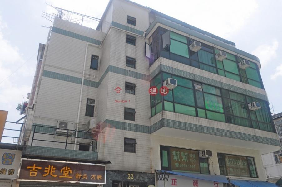 San Shing Avenue 22 (San Shing Avenue 22) Sheung Shui 搵地(OneDay)(3)