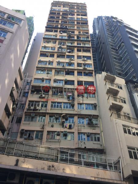 冠華大廈 (Koon Wah Building) 西營盤 搵地(OneDay)(1)