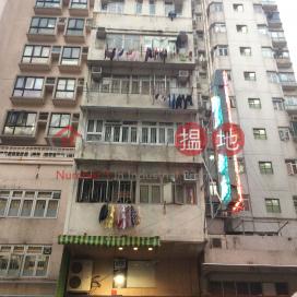 374 Tai Nan Street|大南街374號