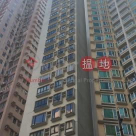 亨順閣,西營盤, 香港島