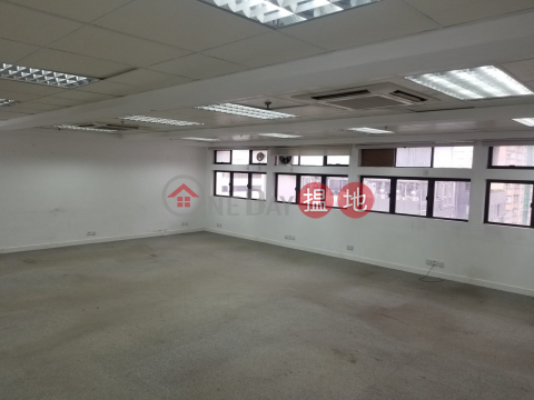TEL 98755238|Wan Chai DistrictKam Fung Commercial Building(Kam Fung Commercial Building)Sales Listings (KEVIN-4025726805)_0