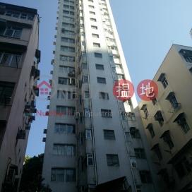 崇新閣,鴨脷洲, 香港島