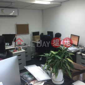 Office in Sai Ying Pun for Rent | No Agency Commission|Lucky Commercial Centre(Lucky Commercial Centre)Rental Listings (IMLGR-5645854040)_3