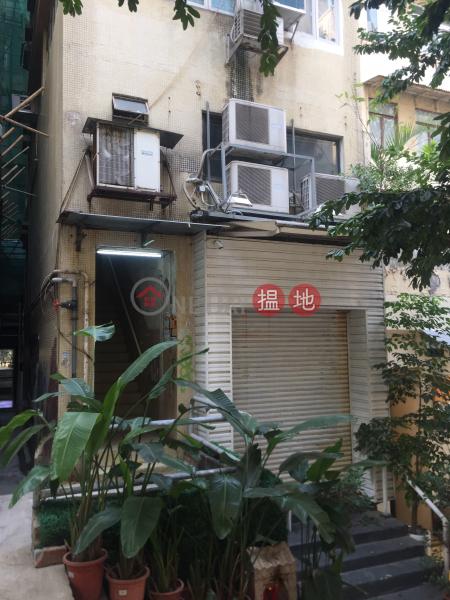 1 Mee Lun Street (1 Mee Lun Street) Soho 搵地(OneDay)(1)