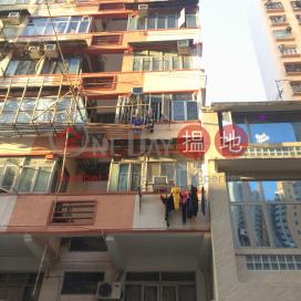 456 Castle Peak Road,Cheung Sha Wan, Kowloon