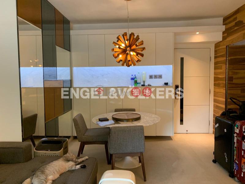 西半山兩房一廳筍盤出售|住宅單位20干德道 | 西區|香港出售-HK$ 1,600萬
