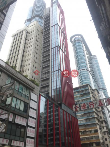 亞皆老街29-31號 (29-31 Argyle Street) 旺角 搵地(OneDay)(3)