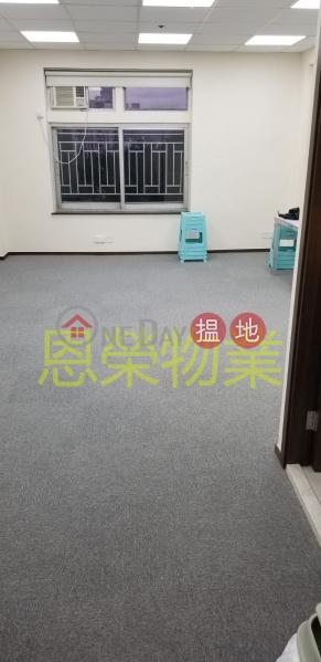 TEL: 98755238, Causeway Tower 高威樓 Rental Listings | Wan Chai District (KEVIN-8001300680)