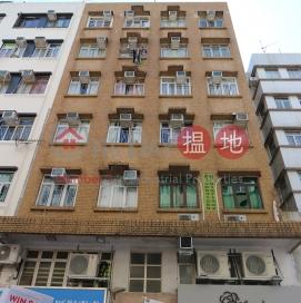 Wah Hing Building,Tai Po, New Territories