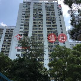 Kwong Fuk Estate Kwong Ping House|廣福邨 廣平樓