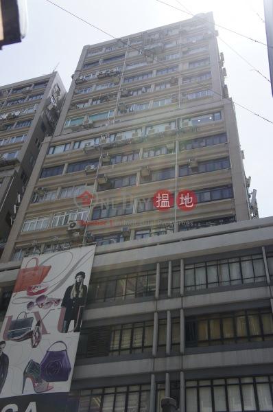 漢口中心 (Hankow Centre) 尖沙咀|搵地(OneDay)(1)