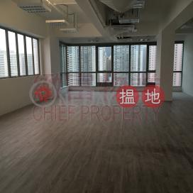On Tin Centre|Wong Tai Sin DistrictOn Tin Centre(On Tin Centre)Rental Listings (71302)_0