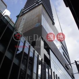 Soundwill Plaza II Midtown|金朝陽中心二期