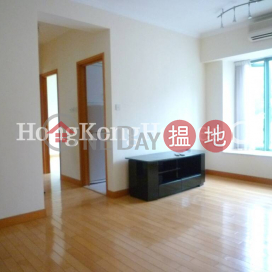 2 Bedroom Unit for Rent at No 1 Star Street