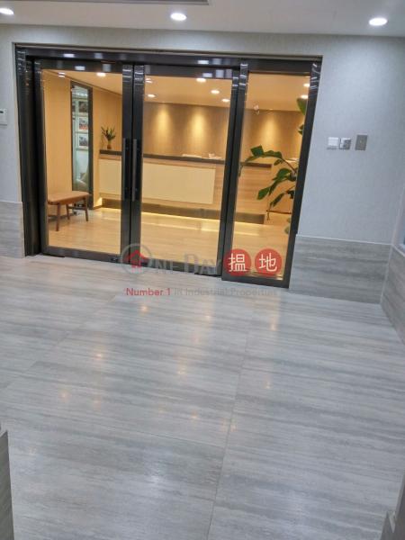 LIVEN HSE, Liven House 利維大廈 Rental Listings   Kwun Tong District (LCPC7-9788137319)