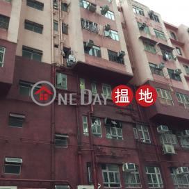 Pak Lok Building,San Po Kong, Kowloon