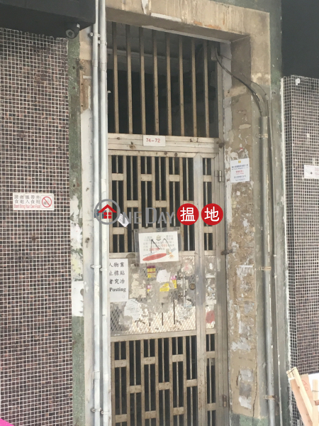 72 South Wall Road (72 South Wall Road) Kowloon City|搵地(OneDay)(2)