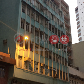 1-1A Wood Road,Wan Chai, Hong Kong Island