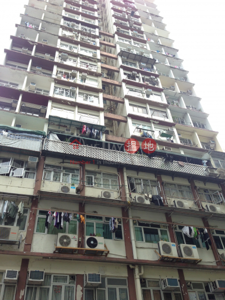 Hoi Ching Mansion (Hoi Ching Mansion) Sai Wan Ho|搵地(OneDay)(4)
