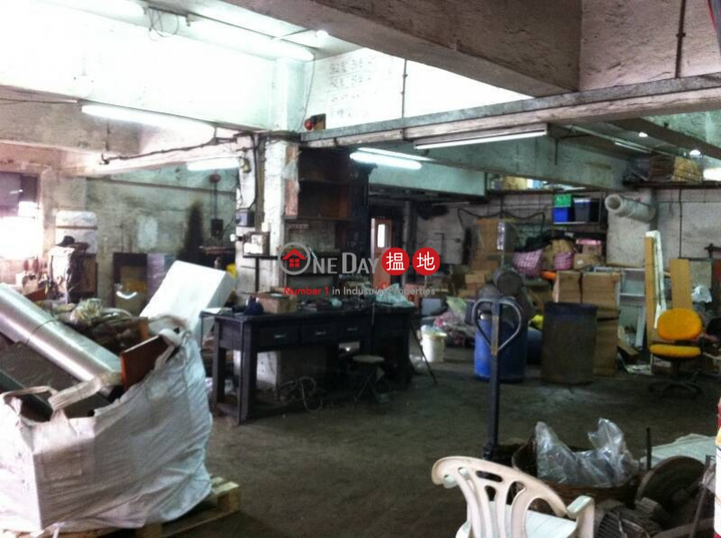 KINGSWAY INDUSTRIAL BUILDING, 167 Wo Yi Hop Road | Kwai Tsing District Hong Kong Sales | HK$ 480