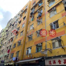 23 Pang Ching Street,To Kwa Wan, Kowloon