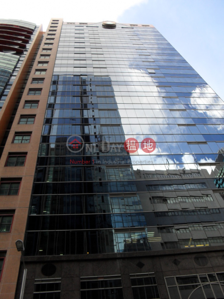 Property Search Hong Kong | OneDay | Office / Commercial Property Rental Listings | REMINGTON CTR