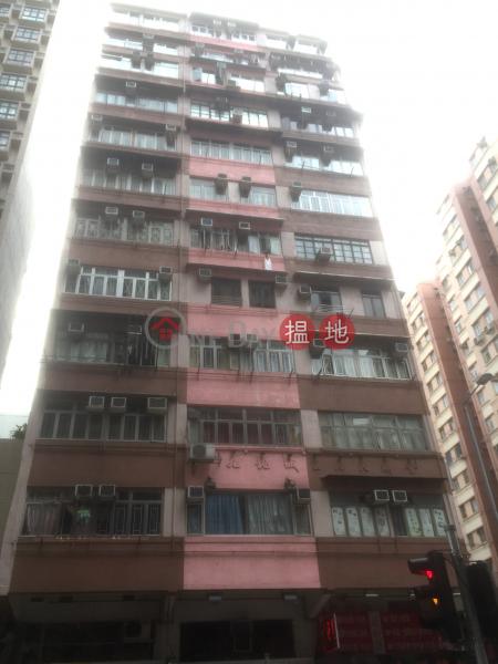 紅湖大廈 (Hung Wu Building) 紅磡|搵地(OneDay)(3)