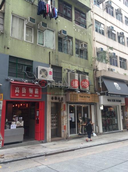 金輪大廈 (Kam Lun Mansion) 西營盤|搵地(OneDay)(2)