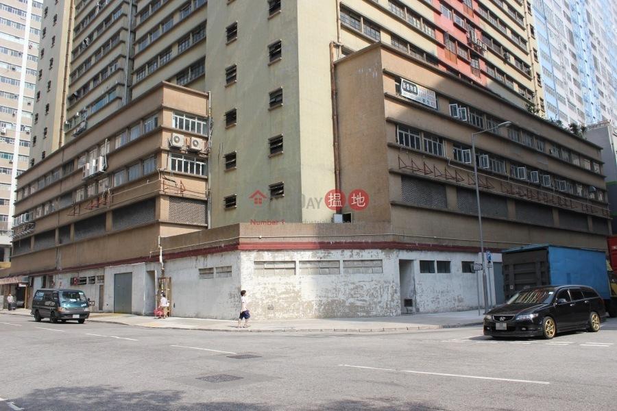 憶兆工業大廈 (Yick Shiu Industrial Building) 屯門|搵地(OneDay)(4)