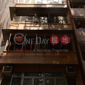 1 New Street,Soho, Hong Kong Island
