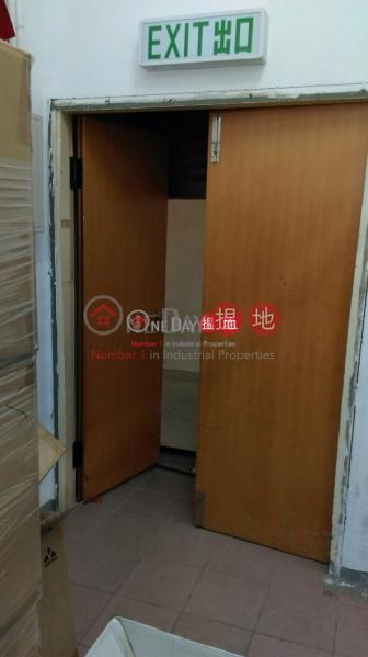利達工業中心 57-59坳背灣街   沙田 香港出租-HK$ 8,500/ 月