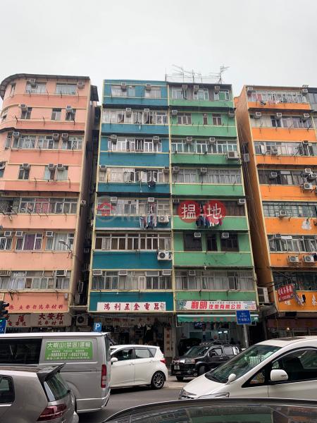 204 KOWLOON CITY ROAD (204 KOWLOON CITY ROAD) To Kwa Wan|搵地(OneDay)(1)
