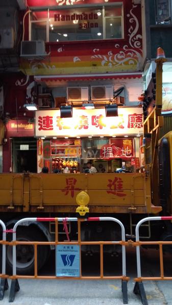 渣甸街41-43號 (41-43 Jardine\'s Bazaar) 銅鑼灣|搵地(OneDay)(2)