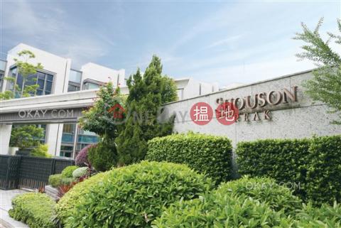 4房4廁,連車位,獨立屋《Shouson Peak出售單位》|Shouson Peak(Shouson Peak)出售樓盤 (OKAY-S76662)_0