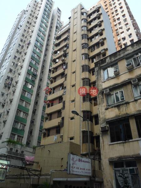 南珠大廈 (Nan Chu Mansion) 北角|搵地(OneDay)(1)
