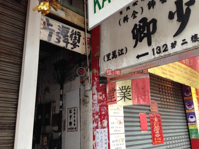 上海街132-134號 (132-134 Shanghai Street) 佐敦|搵地(OneDay)(1)