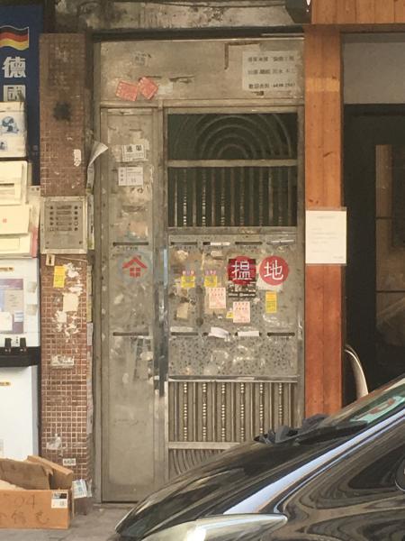 HO WEN HOUSE (HO WEN HOUSE) Kowloon City|搵地(OneDay)(1)