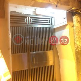 機利臣街1號,灣仔, 香港島