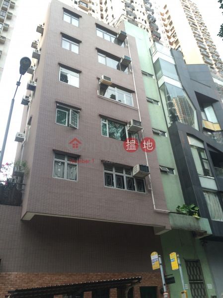 8 - 10 Park Road (8 - 10 Park Road) Mid Levels West|搵地(OneDay)(4)