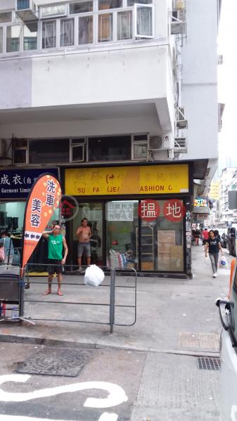 15A-15C Wong Chuk Street (15A-15C Wong Chuk Street) Sham Shui Po|搵地(OneDay)(1)