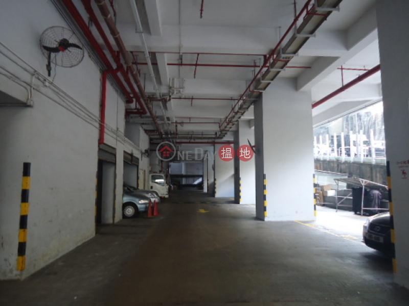 金來工業大廈|南區金來工業大廈(Kingley Industrial Building)出售樓盤 (WK1054)