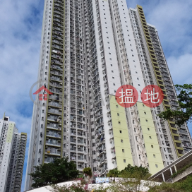 Choi Hay House, Choi Fook Estate,Cha Liu Au, Kowloon