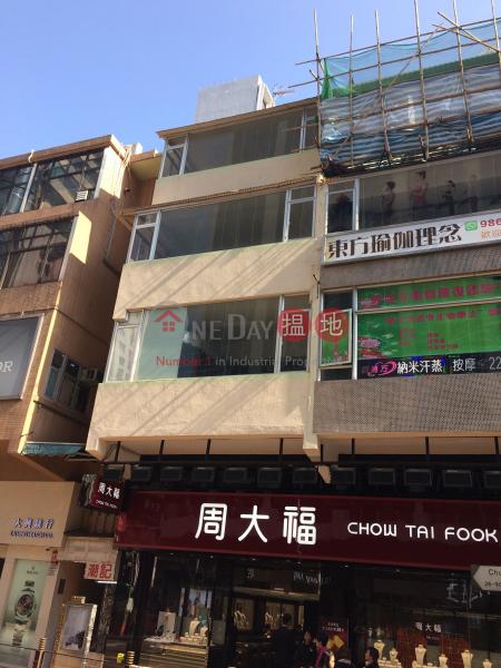 94 Chung On Street (94 Chung On Street) Tsuen Wan East|搵地(OneDay)(1)