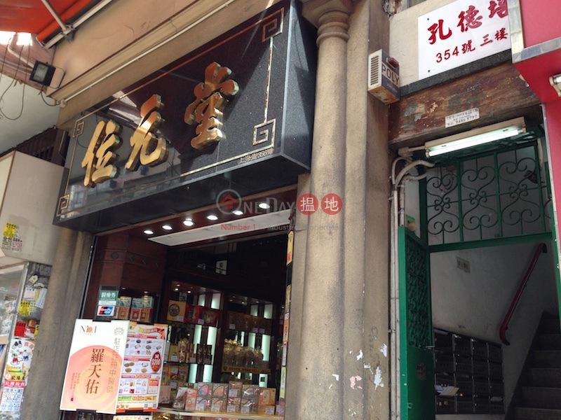 Wai Luen Building (Wai Luen Building ) Mong Kok|搵地(OneDay)(2)