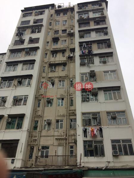 仁業樓 (Yan Yip House) 深水埗 搵地(OneDay)(2)