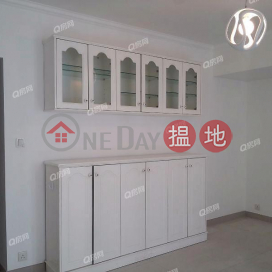 Jing Tai Garden Mansion   2 bedroom Mid Floor Flat for Rent Jing Tai Garden Mansion(Jing Tai Garden Mansion)Rental Listings (QFANG-R93633)_0