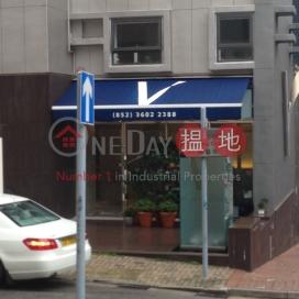 V Happy Valley,跑馬地, 香港島