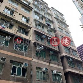13 HING YIN STREET,To Kwa Wan, Kowloon